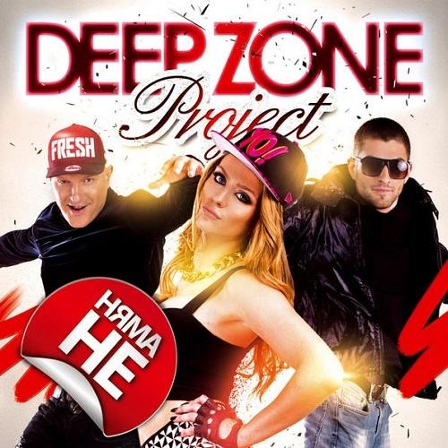 Deep Zone Project - Niama Ne