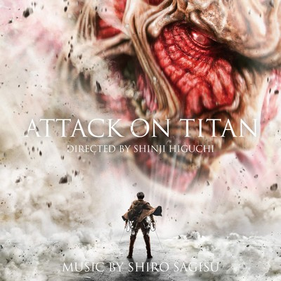 Soundtrack - Attack On Titan