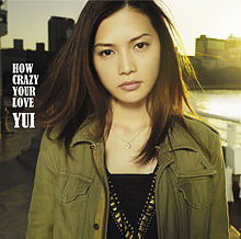 Yui - How Crazy Your Love Standard CD